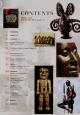 Tribal 53 - Automne 2009