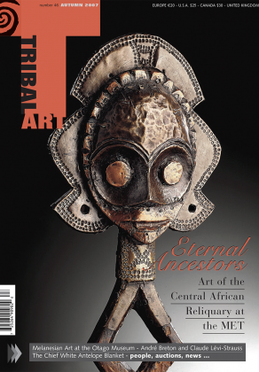 Tribal 46 - Autumn 2007