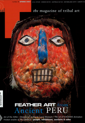Tribal 30 - Spring 2003