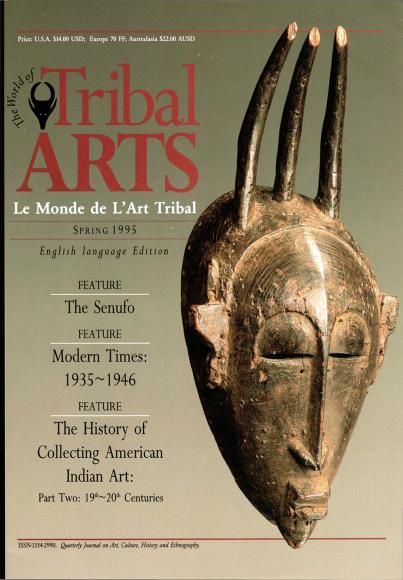 Tribal 5 - Printemps 1995