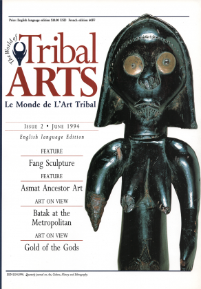 Tribal 2 - June 1994