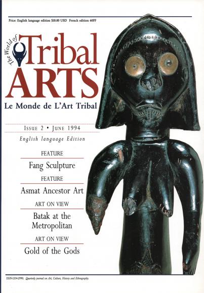 Tribal 2 - June 1994