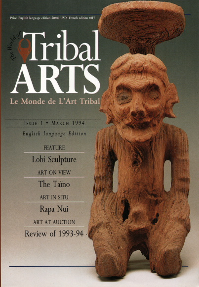 Tribal 1 - Mars 1994