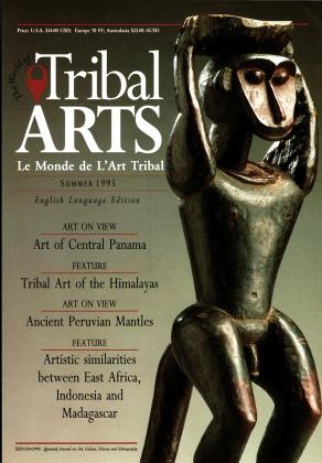 Tribal 6 - Eté 1995
