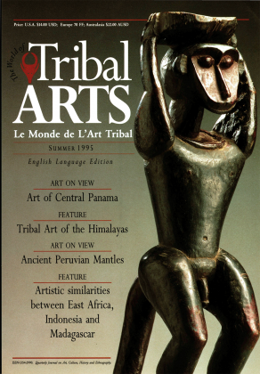 Tribal 6 - Summer 1995