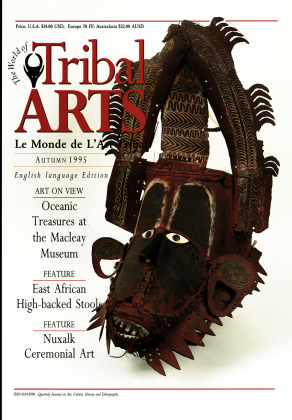 Tribal 7 - Autumn 1995