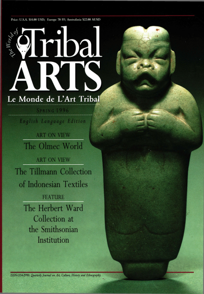 Tribal 9 - Spring 1996